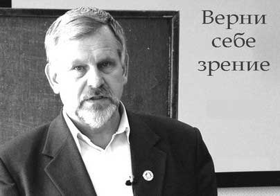 doktor-gdanov