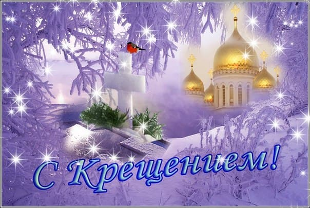 https://vaneevasdorove1.ru/wp-content/uploads/2016/01/1421514863general_pages_19_January_2015_i13223_kreshchenie_gospodne.jpg