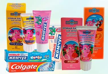 detskie-zubnye-pasty