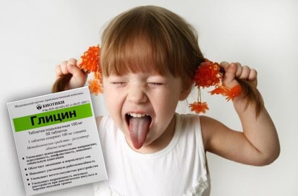 Для чего принимают глицин