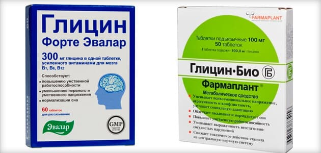 Препараты глицина