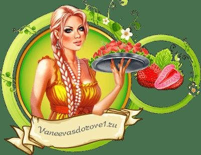 Блог счастливых женщин